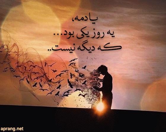 متن های غمگین و سنگین عاشقانه