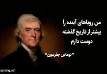 عکس نوشته سخن بزرگان